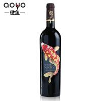 傲鱼AOYO智利原瓶进口红酒 傲鱼赤霞珠干红葡萄酒2017年750ml*1
