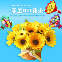 花盆花束桌摆不织布手工布艺diy制作盆栽花束材料包儿童手工礼物