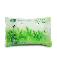 雅润 护理湿巾杀菌清洁湿巾22片 夫妻情趣用品 香味*发 成人用品Q