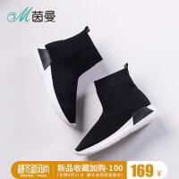 茵曼女鞋2018年新款时尚织物套脚袜子靴平底黑色女靴4883032188W