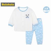 巴拉巴拉女宝宝内衣套装婴儿家居服套装春装2018新款男睡衣童装棉