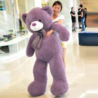 毛�q玩具熊大�1.2米抱抱熊公仔布娃娃女孩圣�Q��Y物女生