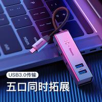 Type-c转接头usb苹果电脑Macbookpro视频网络线HUB转换器HDMI小米USB3.0