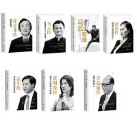人物传记套装(共7册):任正非+李嘉诚+马云+彭蕾+雷军+董明珠