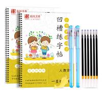 南国书香 英文字帖儿童小学生凹槽练字帖板小孩1一6年级英语人教版单词同步