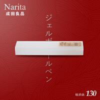 成田国产精品小号透明塑料磨砂简约小清新风格创意笔盒型号130笔盒
