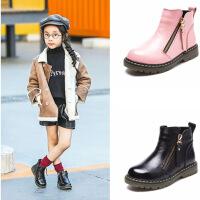 女童靴子2018冬季新款短靴儿童马丁靴加厚保暖雪地靴中大童鞋