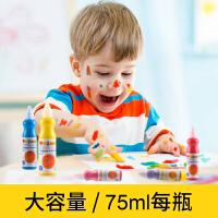 Primo绘摩儿童颜料水粉水彩画无毒可水洗手指画套装宝宝画画绘画