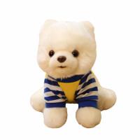 可爱仿真毛绒玩具狗白色穿衣博美犬小狗公仔玩偶布娃娃狗年吉祥物 穿衣白色博美犬 约23厘米