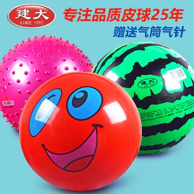儿童婴儿宝宝球类玩具拍拍弹力西瓜小皮球幼儿园专用皮球1-3岁