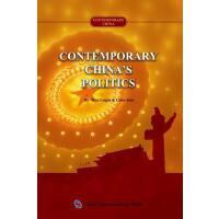 【正版二手书旧书9成新左右】当代中国系列丛书-当代中国政治9787508527918