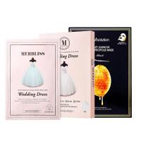 茉贝丽思婚纱面膜+肌司研莹润蜂胶面膜两盒装