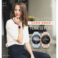 Garmin佳明fenix5S Plus飞耐时5S心率智能户外多功能运动手表旗舰