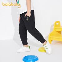 【2件6折价:80.9】巴拉巴拉儿童裤子男童夏装2021新款童装宝宝长裤小童防蚊裤慢跑裤