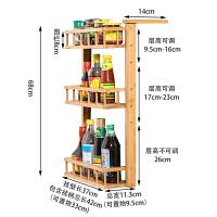 创意冰箱侧挂架厨房置物架收纳架壁挂多功能调料架储物架厨房用品 加长