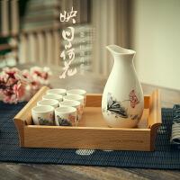 日式水墨风清酒酒具套装家用喝酒杯子
