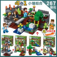 小颗粒积木拼装玩具7迷你世界8组装方块男孩子儿童拼图610岁儿童节礼物