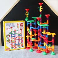 �W美�和��L珠�道滑道��珠玩具游�蛱�空管道�e木益智滑道拼�b玩具