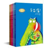安全生活小伙伴系列绘本(第一辑全5册):《牙齿,痛!》《虱子,蹦!》《当心,晒!》《开水,烫!》《注意,车!》