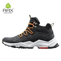 RAX2018新款登山鞋男保暖户外鞋防滑减震徒步鞋秋冬爬山鞋