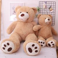 可爱大熊毛绒玩具熊熊猫公仔大号抱抱熊2米女生布娃娃送女友