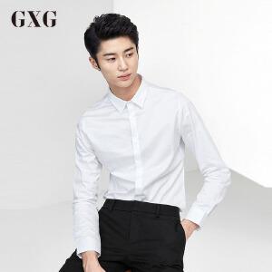 GXG长袖衬衫男装 秋季男士时尚潮流气质青年修身白色气质休闲衬衫