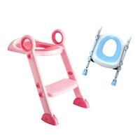 女宝宝马桶坐便器男婴儿马桶梯马桶垫 儿童坐便器马桶圈