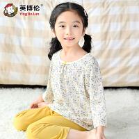 英博伦夏季儿童家居服套装纯棉女童九分袖空调服中大童宝宝睡衣薄
