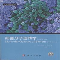 细菌分子遗传学-(原书第五版)( 货号:703037786)
