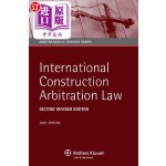 【中商海外直订】International Construction Arbitration Law