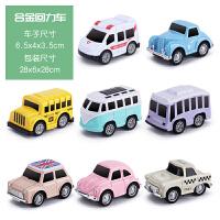 儿童回力车惯性小汽车宝宝玩具车小型合金车模型套装男孩1-3周岁2 合金回力小汽车【8只装】