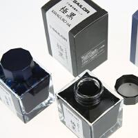 日本SAILOR写乐极黑青墨2001超微粒子纳米颜料钢笔墨水防水不褪色