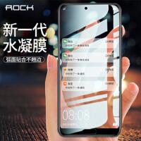 包邮支持礼品卡 ROCK 华为 P20 钢化水凝膜 p20 pro 全屏覆盖 6D 软膜 手机全包边 防爆贴膜