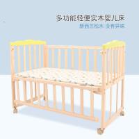 婴儿床实木简易新生宝宝儿童多功能折叠摇篮床经济型拼接大床