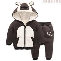 宝宝冬装套装男1-2一3-4岁女童加绒加厚卫衣儿童运动男童两件套 连帽小狗灰色