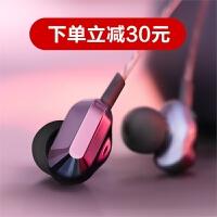 四核双动圈重低音耳机入耳式塞低音炮手机通用HiFi音乐耳机安卓苹果带麦k歌高音质男女生电脑耳机