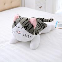 周陌 韩国萌起司猫公仔小猫咪毛绒玩具睡觉抱枕生日礼物布娃娃送女友