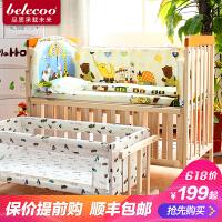 儿童床婴儿床实木宝宝床摇篮床bb