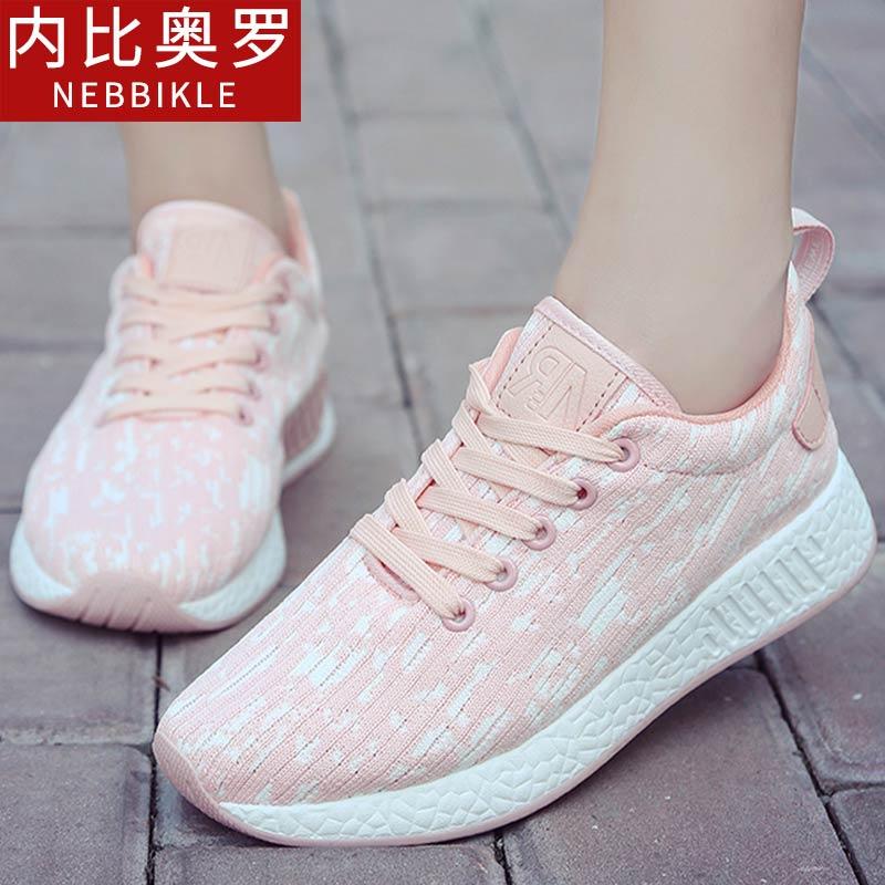 运动鞋女2018新款潮流休闲鞋粉色可爱女鞋