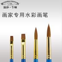 温莎牛顿水彩笔 混合貂毛圆头水彩画笔 蓝胖子画笔手绘颜料勾线笔