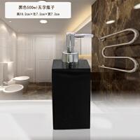 欧式酒店洗手液瓶子按压乳液瓶皂液器会所浴室洗发水沐浴露分装瓶 黑色 550ml