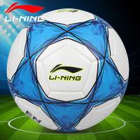 正品李宁足球新款成人儿童5号比赛足球