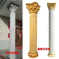 罗马柱模具欧式建筑模板ABS塑料钢现浇装饰别墅大门圆柱创意