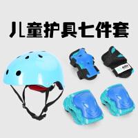 �和��滑�o具�^盔6件�b�\�踊�板溜冰平衡��o具安全帽套�b