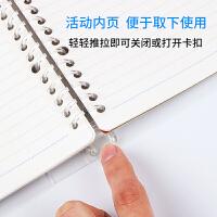 淡彩曲奇B5活页本26孔笔记本子A5活页夹可拆卸记事本日记本学生文具线圈外壳可换隔页纸