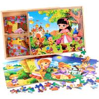 儿童四合一木盒装交通工具拼图玩具早教木质40-60-80-100片
