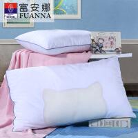 【暑期嗨购 清仓直降】富安娜家纺 儿童学生助眠舒睡软枕纯棉防羽透气面料枕芯74*48cm一个