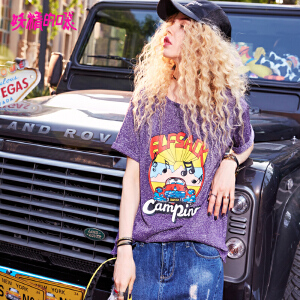 妖精的口袋女装款短袖2018新款宽松亮丝紫色chic欧货t恤女