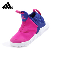 【到手价:229元】阿迪达斯adidas童鞋18秋季新款婴幼童学步鞋宝宝训练鞋女童户外运动鞋 (0-4岁可选) AH2