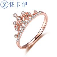 佐卡伊18K玫瑰金钻戒 桂冠 钻石结婚戒指女戒 珠宝首饰礼物